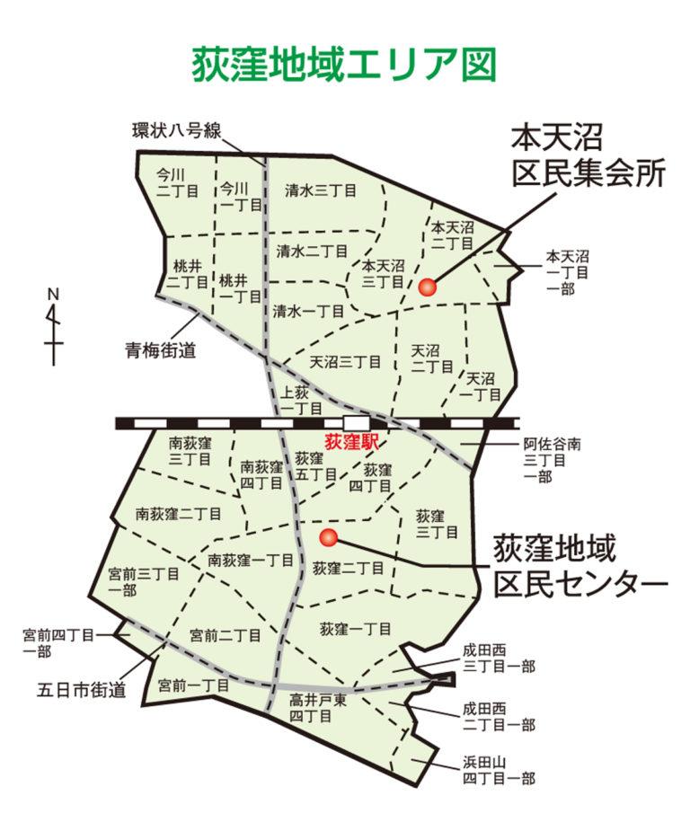 荻窪地域区民センターエリアマップ
